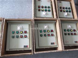 铜陵市BXM(D)51-T12K防爆照明动力配电箱价格