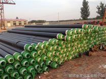 金星蒸汽管道保溫材料-複合型直埋鋼套鋼蒸汽保溫管