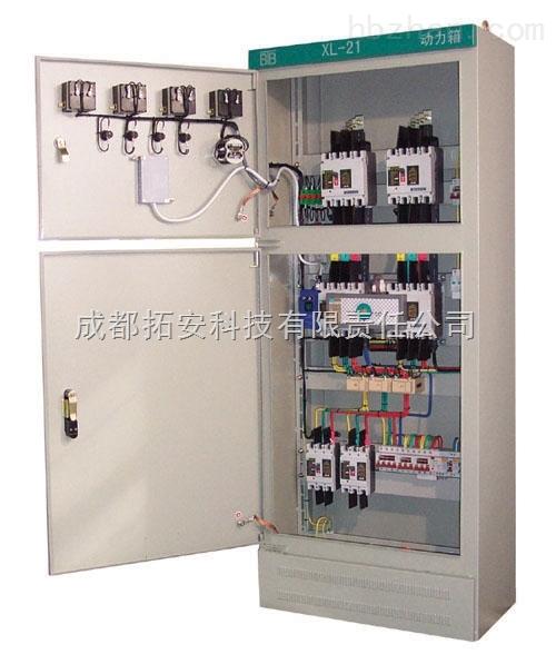 电动机自耦减压控制-挂式启动箱