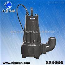 潜水潜污泵