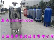 不锈钢隔膜式气压罐