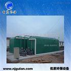 古蓝DM处理量11吨地埋式污水处理设备
