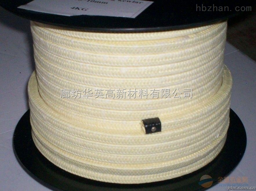 高质量芳纶盘根