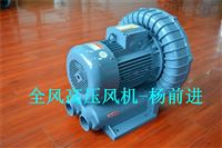 RB-055环形鼓风机全风高压风泵