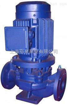 ISG管道离心泵isg立式管道离心泵