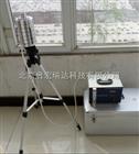 JMT-6六级筛孔撞击式空气微生物采样器