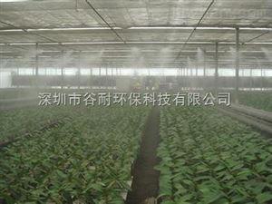 温室大棚花卉喷雾加湿设备
