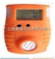 河南汉威便携式气体检测仪BX171