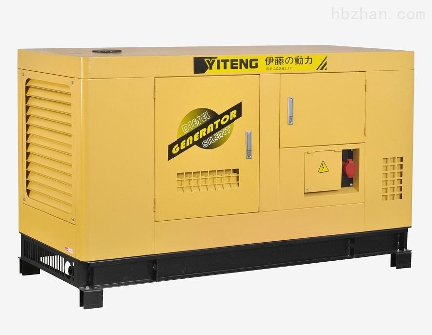 伊藤动力20千瓦柴油发电机