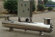 過流式紫外線殺菌器 管道式紫外線殺菌器