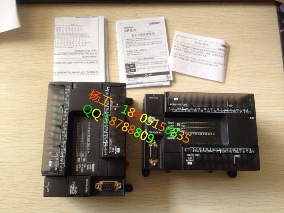 cp1h-x40dt-d-欧姆龙plc-苏州森驰流体设备有限公司