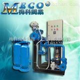LNQ冷凝器在线清洗装置