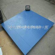 天津高精度2吨电子地磅价格(3吨电子磅秤)