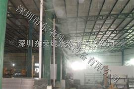 工厂冷雾降温设备