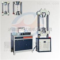 鋼絞線拉伸試驗機/鋼絞線拉力試驗機