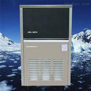 ZBJ-033PZ冰熊商用製冰機