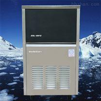 20公斤小型製冰機