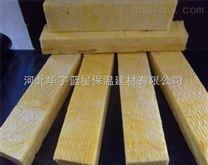 防水岩棉條價格 阿勒泰岩棉條直銷價格