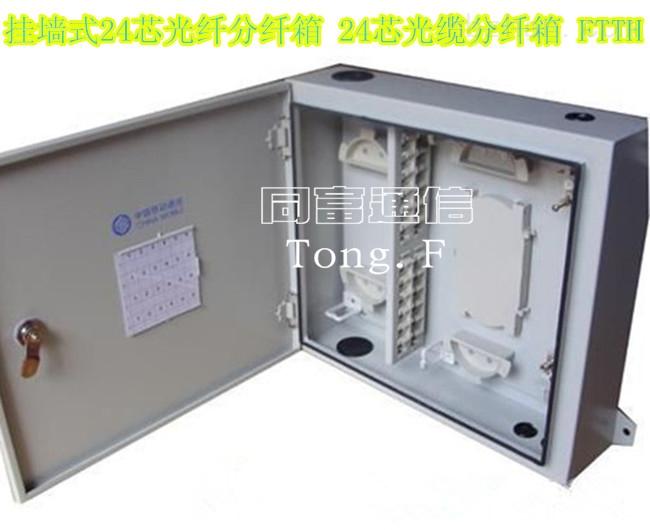 产品库 电气设备/工业电器 输配电设备 配电箱/配电柜 冷轧板24芯光纤