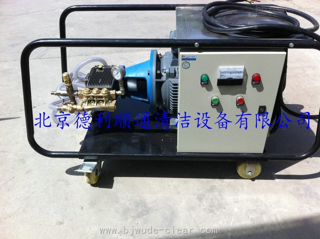 冷凝器高压清洗机-换热器高压清洗机