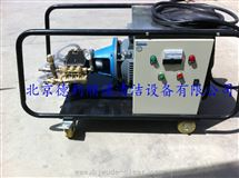 50兆帕高压水枪500公斤高压清洗机