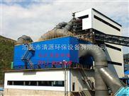 金属硅矿热炉布袋除尘器
