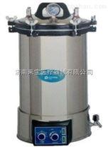立式高壓蒸汽滅菌器價格