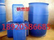 热水锅炉阻垢剂