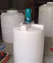 化工攪拌機500L/1噸小型化工攪拌罐