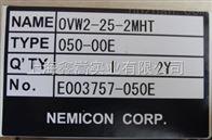 OVW2-25-2MD内密控编码器