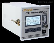 JY-D100露點分析儀