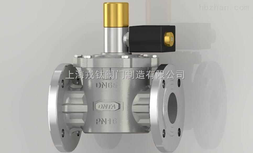 DN65铝合金燃气安全阀