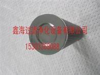 HC0101FKP36H供应颇尔滤芯