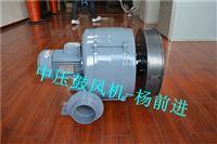 HTB100-304多段式专用鼓风机2.2kw