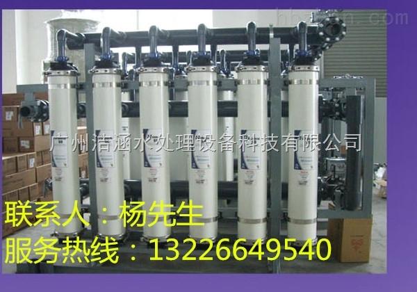 饮料用水超滤设备