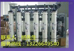 JH-0.5~50T/H饮料用水超滤设备