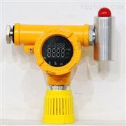 山東 EXT600 可燃性氣體檢測儀 聲光報警 防爆高精準 氣體探測器
