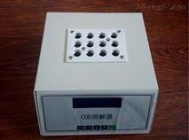 節能環保cod消解器檢測儀