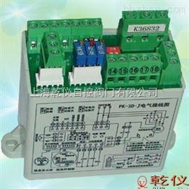 PT-3C-J控制器 PT-3D-J/PT-2C-J/BFA-1