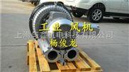 汙水處理曝氣風機