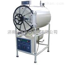 200L臥式高壓蒸汽滅菌器