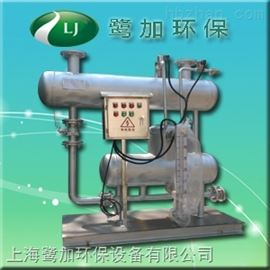 蒸汽疏水自动加压器供应