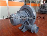 (CX-150)全风鼓风机