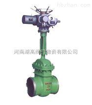 NKZ961H焊接电动真空隔离阀