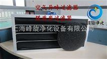 上海活性炭空气过滤器江苏:南京、无锡、徐州