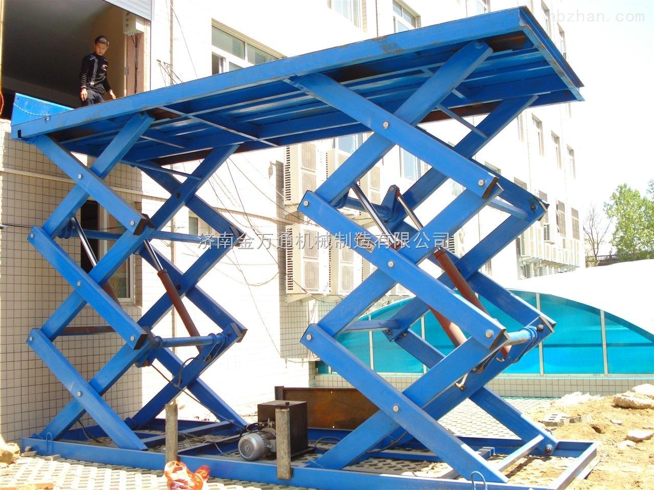 3 供应黑龙江汽车升降机,双体剪叉式升降机.