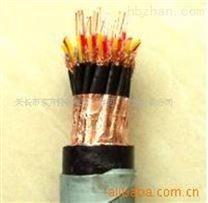 計算機電纜DJYVP-2*2*1.5計算機儀表電纜DJYVP2*2*1.0