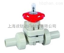 G41F-6S对焊式PPH塑料隔膜阀