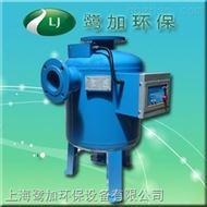 ZHL全程综合水处理器/全自动角式智能全程水处理器厂家