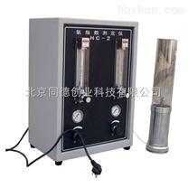 氧指数测定仪HC-2